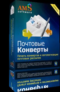 http://print-convert.ru/images/box325.png